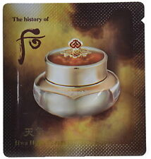 THE HISTORY OF WHOO Cheongidan Hwa Hyun Cream 100ML(1ml x100ea) + Gift