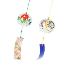 2x Japanese Style Glass Wind Chimes Mobile Home Garden Hanging Decor #1 #2
