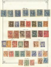 MEXICO, 1892-1910. Revenues Mounted Collection, Mint/Used