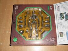 >**Kaiyodo Revoltech TK Takeya Style Jizai Okimono KT-005 Skeleton Iron Rust