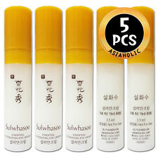 Sulwhasoo Essential Rejuvenating Eye Cream EX 3.5ml x 5pcs (17.5ml) Sample AMORE