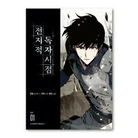 Omniscient Reader Vol 1 Korean Book Webtoon Manga Manhwa in Naver LINE