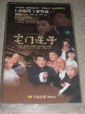 Inverse rich family, Zhu Decheng director The Mansion Inverse 25 VCD Set Chinese