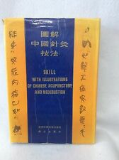 Skill with Illustrations of Chinese Acupuncture and Moxibustion Yan Jie 1992
