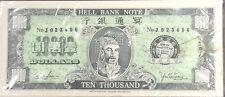 Hell bank note ten thousand - made in Hong Kong approx 350
