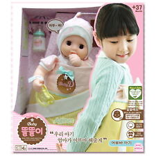 Mimiworld Piggyback baby doll DDOL / Baby care pretend role play set toy Toddler