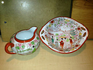 Japanese Geisha Girl Porcelain Painted serving Bowl/Dish Creamer Set Japan