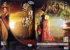 THE LEGEND OF MI YUE MIYUE 羋月傳 芈月传 (1-81 End) 2015 Chinese Drama DVD ENGLISH SUB