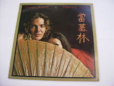 TOMMY BOLIN - PRIVATE EYES - LP VINYL EXCELLENT CONDITION 1976 UK