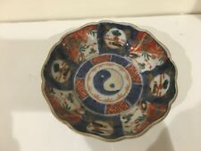 6 '' Antique Imari Porcelain Small Ruffle Bowl Dish
