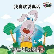 I Love to Tell the Truth ( chinese kids books, mandarin childrens books): mandar