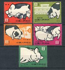 1960 - CINA - ALLEVAMENTO MAIALI 5v. - NUOVI - LOTTO/25630