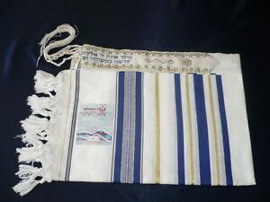 """Jewish Tallit Prayer Shawl Kosher Talis Tallis Blue&Gold 50x70"""" Adults #55 Large"""