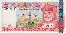 Oman 5 Organismos 2000 PICK 39 UNC