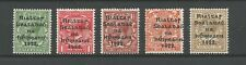 IRELAND 1922 Scott 39 - 43 Thom Wide SG47 - SG51 Mint