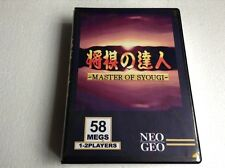 Neo Geo Mvs Master Of Syougi Rare Original With Shock Case !