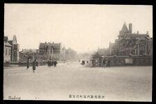 old post card CHINA DALIAN (DALNY) 1