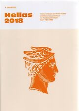 GREECE 2018 HELLAS NEW CATALOGUE ISSUE FOR ALL GREEK STAMPS IN 3 VOLUMES