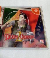 Sega DreamCast Death Crimson Japan DC F/S