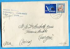 JAPAN - 1961 cover from Chofu to Cuorgnè (Italy) - Salesian Seminary(3255)