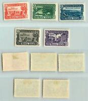 Russia USSR 1949 SC 1420-1424 mint . d1625