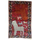 One of A Kind Antique Authentic Qashqai Lion Pictorial Tribal Gabbeh Rug 4'x7'