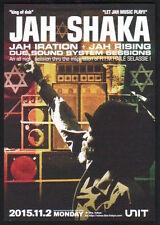 2012 Jah Shaka JAPAN DJ concert flyer / handbill / japanese DUB MINT