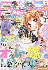 Sho-Comi January 10 2017 No.2 w/Schedule Book Comic Magazine