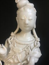 Stunning Detailed Chinese Dehua Blanc de Chine Figure Guanyin Marked Signed