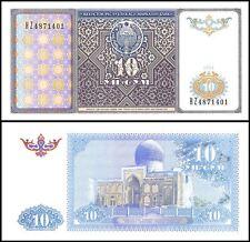 Uzbekistan 10 Sum, 1994, P-76, UNC