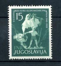 More details for yugoslavia 1953 liberation istria & slovene coast sg 759 mnh cv£225   sale