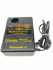 Panasonic Battery Charger EY0202 15 Minute Inverter Charger