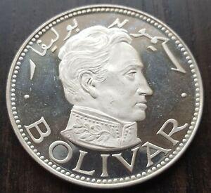 Sharjah 10 Riyals AH1389-1970 - Bolivar  - Silver Proof Coin