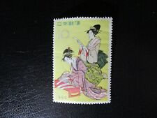 Japan #671 Mint Never Hinged  (K7F9) WDWPhilatelic
