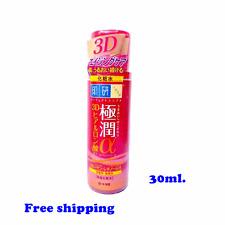 3D ácido hialurónico Hada Labo gokujyun RETINOL COLÁGENO Loción Crema Hidratante De La Piel