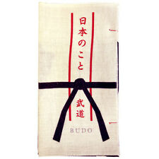 Japanese traditional towel TENUGUI  KARATE KENDO JYUDO  NEW COTTON MADE IN JAPAN