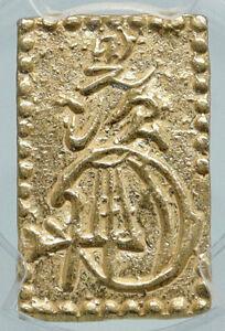 1868-69 JAPAN GOLD / SILVER Alloy Emperor MEIJI JAPANESE 2 Bu PCGS Coin i87233