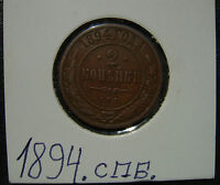 Coin in folder From Collection Russia Empire Russland 2 KOPEKS Kopeken 1894 SPB