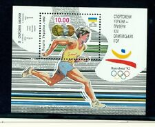 OLYMPIC GAMES BARCELONA 1992 UKRAINE 1992 block