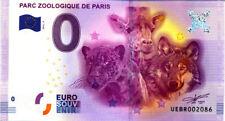 75012 Parc zoologique de Paris, 2016, Billet 0 € Souvenir