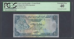Yemen 10 Rials ND (1981) P18as Specimen Perforated Extremely Fine