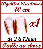 1 PAIRE D' AIGUILLE CIRCULAIRE A TRICOTER 40 CM EN BAMBOU VÉRITABLE TRICOT LAINE