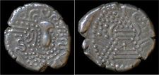 India Chalukyas of Gujarat Gadhaiya Paisa billon drachm