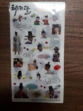 THE MOON THAT EMBRACES THE SUN OFFICIAL GOODS STICKER SET NEW