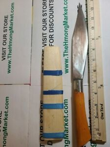 Brown Hunting Knife Riam Hmoob - TheHmongMarket Size M knife, butcher, kitchen
