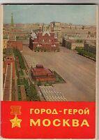 Set of 16 Moscow Postcards in Wallet 1967 / Mockba