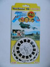 Gerry  Anderson's   TERRAHAWKS  3D View - Master  Reels  1983  Mint  Sealed