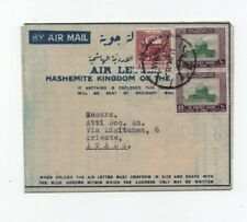 JORDAN 10/7/1954 COMMERCIAL AIR MAIL COVER FROM AMMAN TO TRIESTE