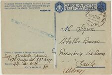 FRANCHIGIA WW2 - PER SACILE - POSTA MILITARE P.M.215 / 80 VG.1943
