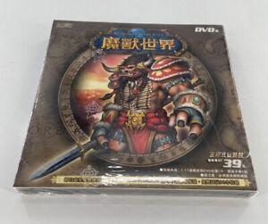 World of Warcraft Taruen DVD Game Taiwan SEALED FREE SHIPPING